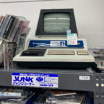 Japanese Commodore PET 2001 S Systems Formulate Corporation